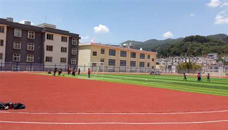 昌宁县漭水中心小学运动场